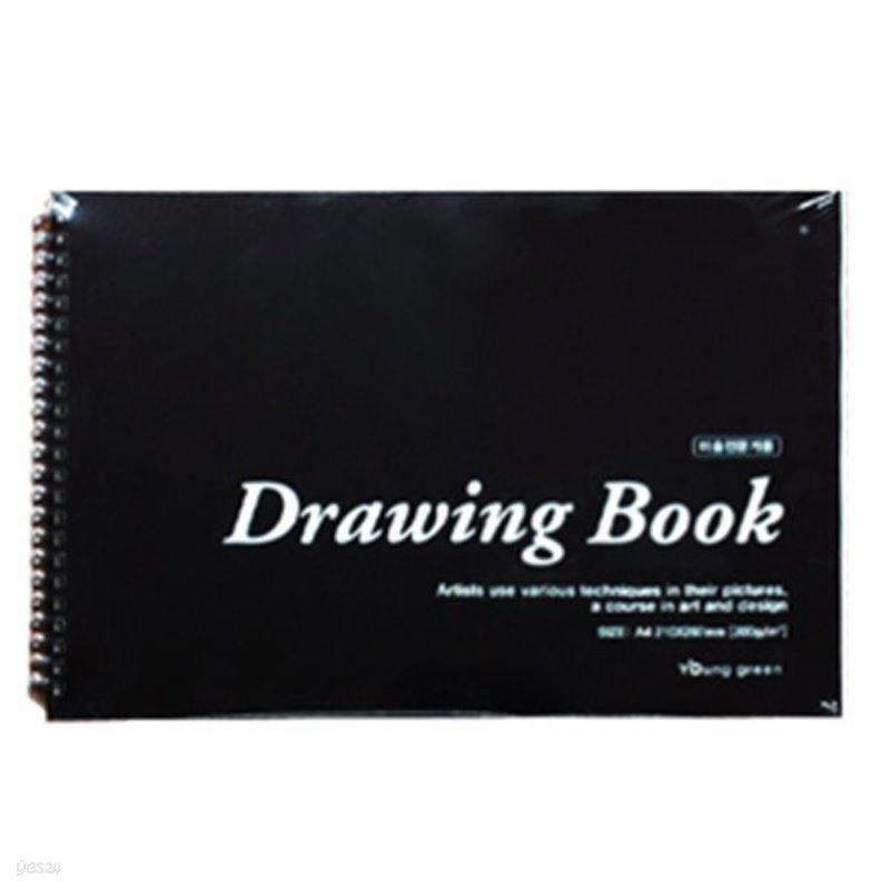 영그린 3000 전문가용 크로키북 드로잉북(A4/40매)