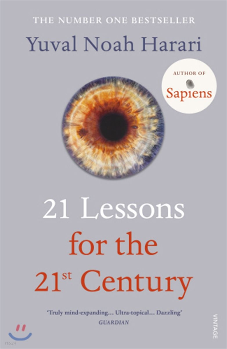 21 Lessons for the 21st Century (영국판)