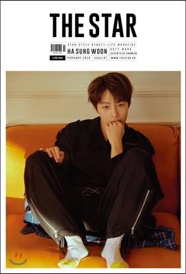 더 스타 B형 (월간) : 2월호 [2019]