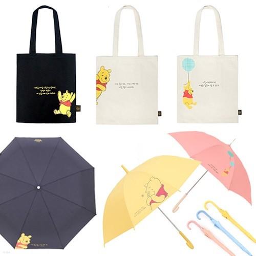 푸우 에코백&우산 모음전