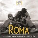 로마 영화음악 (Roma OST)