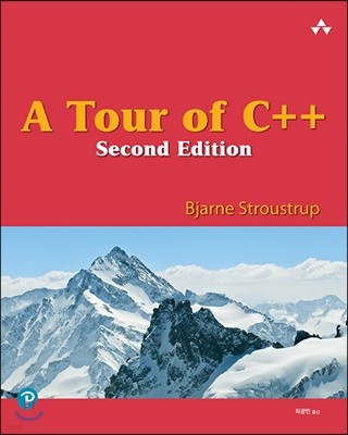 A Tour of C++ 2nd Edition
