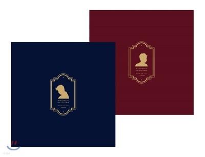 려욱 (Ryeo Wook) - 미니앨범 2집 : 너에게 취해 [1,000장 넘버링 한정판 LP]