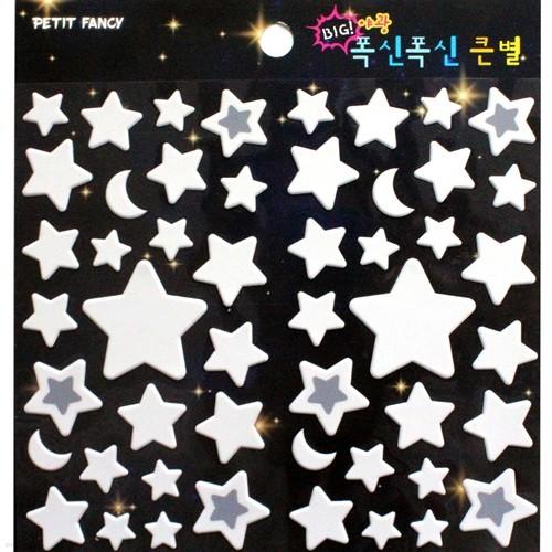 [쁘띠팬시]♥폭신폭신 야광스티커_BIG(큰별,우주별)♥
