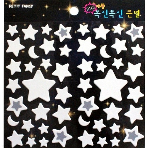 [쁘띠팬시]♥폭신폭신 야광스티커_BIG (우주별, 큰별)♥