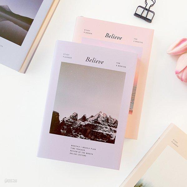 Believe - 6개월 스터디 플래너 ver.2