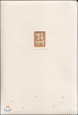 개역개정 결혼성경&새찬송가 (중/합본/색인/지퍼/아이보리/NKR72ATH)