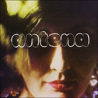 Antena (안테나) - Camino Del Sol [LP]