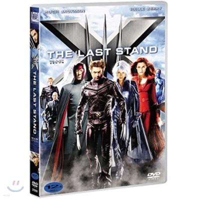 엑스맨 3 : 최후의 전쟁 (일반판,1Disc)