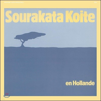 Sourakata Koite - En Hollande [LP]