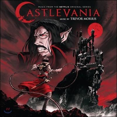 캐슬배니아 애니메이션 음악 (Castlevania OST by Trevor Morris)