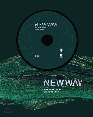 김현중 - New Way [1만장 넘버링 한정반]