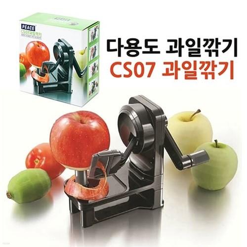 다용도 멀티필러 CS07/과일 깎는 기계/사과깎기/...