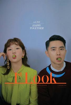 퍼스트룩(1st Look) 2019년 01월호 169호