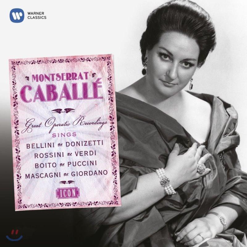 Montserrat Caballe 몽세라 카바예 EMI 오페라 명녹음 작품집 (ICON - Great Operatic Recordings)