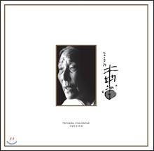 조공례 - 대지의 창 (A Voice Of The Earth) [LP]