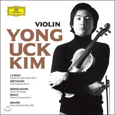 김영욱 - 도이체 그라모폰 녹음 전곡집 (Yong Uck Kim - DG Recordings)