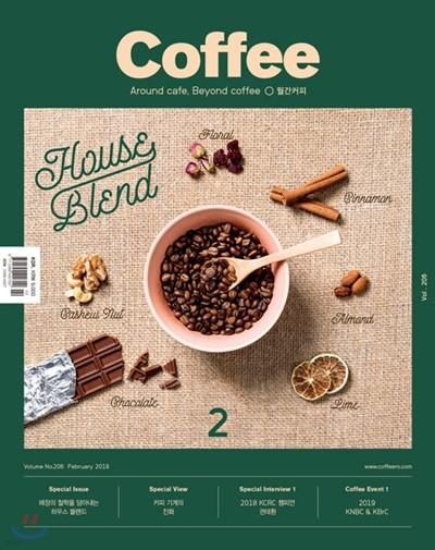 커피 COFFEE (월간) : 2월 [2019]