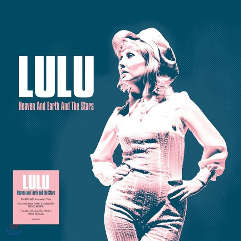 Lulu (루루) - Heaven And Earth And The Stars [LP]