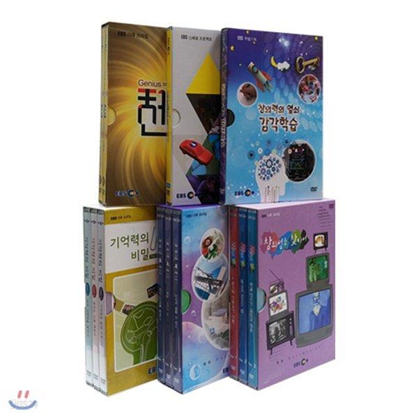 EBS 창의성교육 6종 시리즈