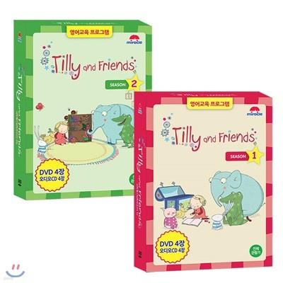 틸리와 친구들 1집+2집 Tilly and Friends 16종(DVD+CD)세트 유아영어DVD