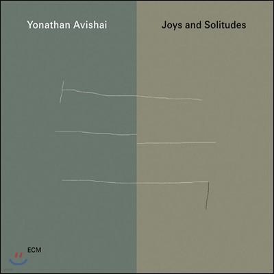 Yonathan Avishai (요나단 아비샤이) - Joys And Solitudes