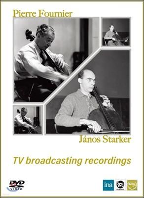 Pierre Fournier / Janos Startker 푸르니에와 슈타커 (TV Broadcasting Recordings)