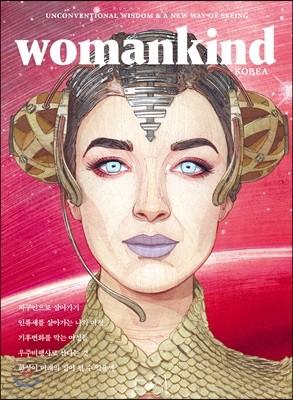 우먼카인드 womankind (계간) : 6호 [2019]