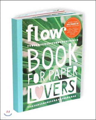 Flow Book for Paper Lovers : 플로우 북 페이퍼 아트북