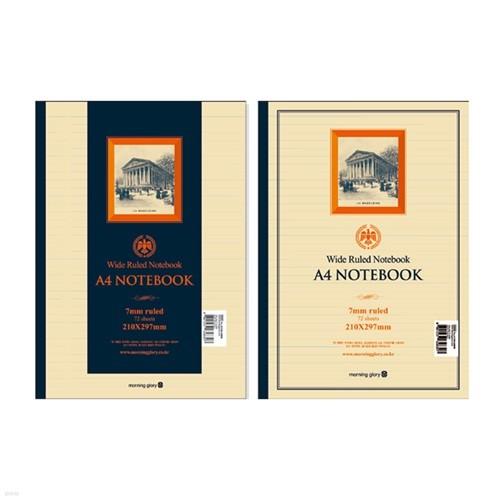 3500 아카데미 크로스제본노트(A4)