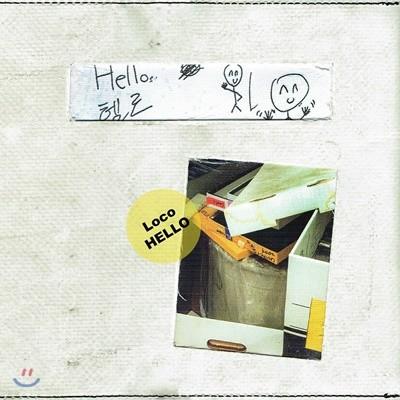 로꼬 (Loco) - HELLO