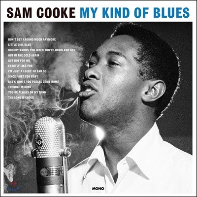 Sam Cooke (샘 쿡) - My Kind Of Blues [180g LP]