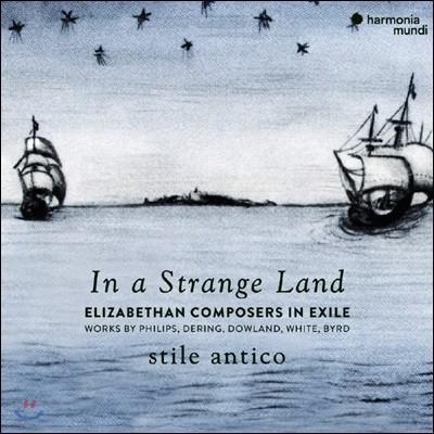 Stile Antico 엘리자베스 시대 망명한 작곡가들 (In a Strange Land)