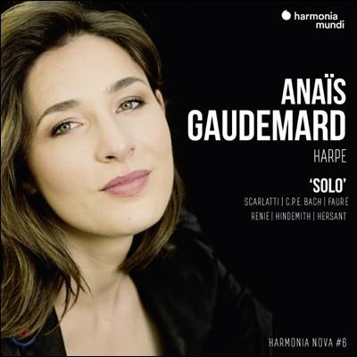 Anais Gaudemard 아나이스 고드마르 하프 솔로 리사이틀 (Harpe Solo)