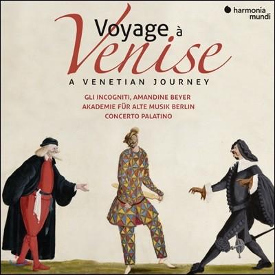 Georg Kallweit 베니스 여행 (Voyage a Venise)
