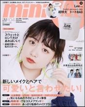 mini(ミニ) 2019年4月號
