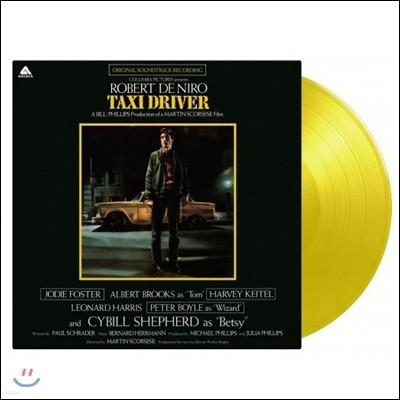 택시 드라이버 영화음악 (Taxi Driver OST by Bernard Herrmann) [옐로우 컬러 LP]