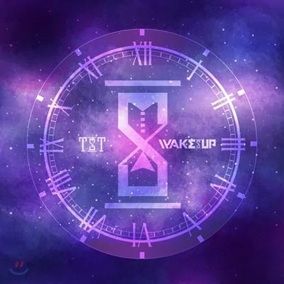 일급비밀 (TST) - Wake Up