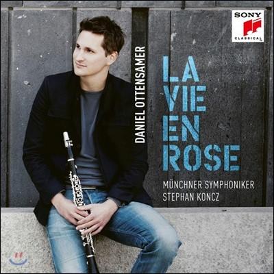 Daniel Ottensamer 클라리넷을 위한 관현악집 (La Vie En Rose)