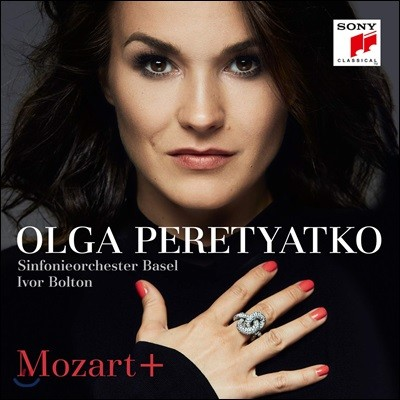 Olga Peretyatko 올가 페레트야트코 오페라 작품집 (Mozart plus)