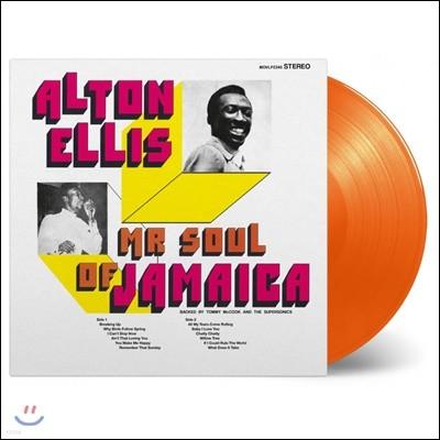 Alton Ellis (앨튼 엘리스) - Mr . Soul Of Jamaica [오렌지 컬러 LP]