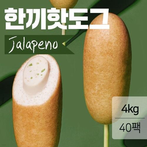 맛있닭 닭가슴살 한끼 핫도그 할라피뇨4kg (100g x 40팩)