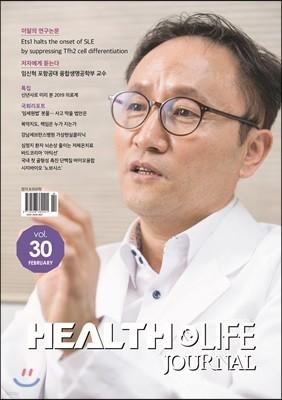 헬스앤라이프 HEALTH&LIFE (월간) : 2월 [2019]
