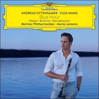 Andreas Ottensamer 안드레아스 오텐잠머 클라리넷 연주집 - 베버 / 브람스 / 멘델스존 (Blue Hour)