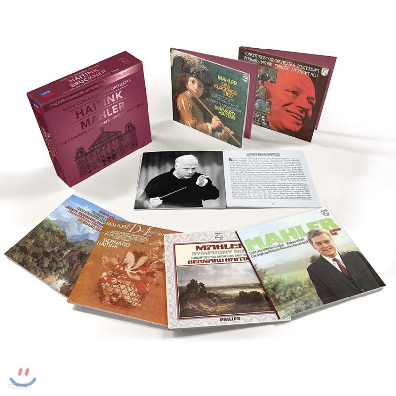 Bernard Haitink 말러: 교향곡 전곡 (Mahler: The Symphonies, Song Cycles)