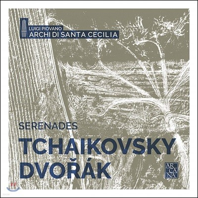 Archi di Santa Cecilia 차이코프스키 / 드보르작: 현을 위한 세레나데 (Tchaikovsky / Dvorak: Serenades for Strings)