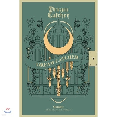 드림캐쳐 (Dreamcatcher) - 미니앨범 4집 : The End of Nightmare [Stability ver.]