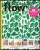 Flow Book Make It Yourself : 플로우 북 페이퍼 아트 DIY