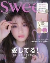 (예약도서)Sweet(スウィ-ト) 2019年4月號