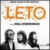 레토 영화음악 (Leto OST by ZVERI)